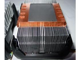 Pentium 4 Boxed Kühler ab 3,0 GHz (Modell A)