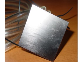 HydroCool200 - CPU Kühler