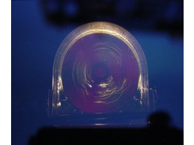 HydroCool200 - Durchflußkontrolle