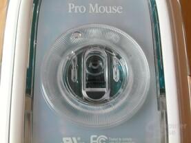 iMac Mouse-Sensor