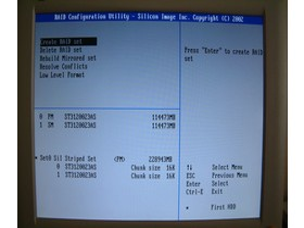 SiliconImage BIOS