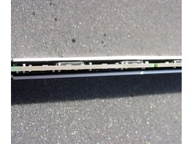 Corsair TWINX512-3200LL Platinum