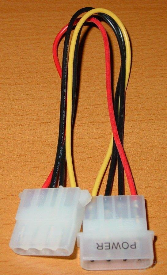 NXP-301 - Stromkabel