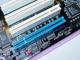 Leadtek K7NCR18D ACR Slot