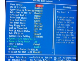 QDI P4I865GA-6A BIOS