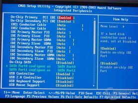 DSC08261Gigabyte GA-8PENXP BIOS