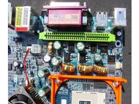 Gigabyte GA-8PENXP Slot für das DSP2 Modul