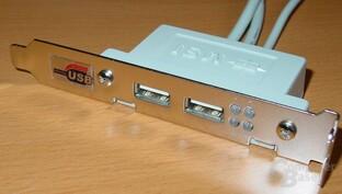 MSI 875P Neo-FIS2R - D-Braket