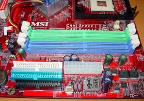 MSI 875P Neo-FIS2R - RAM Steckplätze