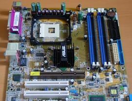 Asus P4C800-E Deluxe - Board