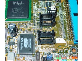 Asus P4C800-E Deluxe - Promise und ICH5R Raid