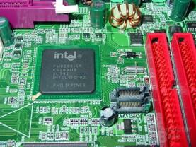 EPoX EP-4PCA3+ - Intel ICH5R