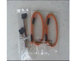 Serial-ATA Kabel