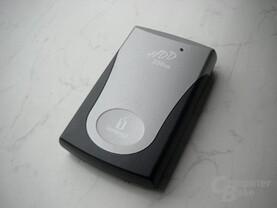Iomega HDD 250GB