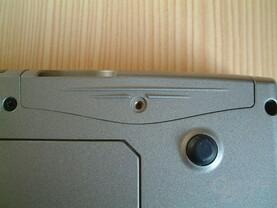 Fixierungsmöglichkeit der Festplatte