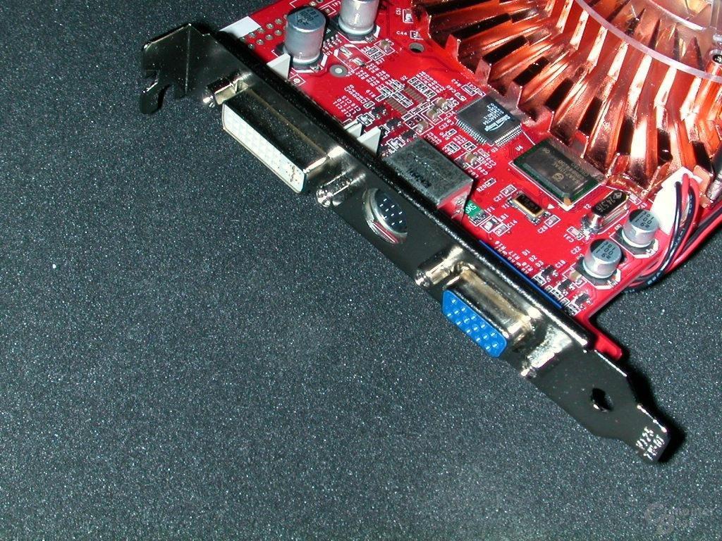 MSI GeForce FX 5950 Ultra