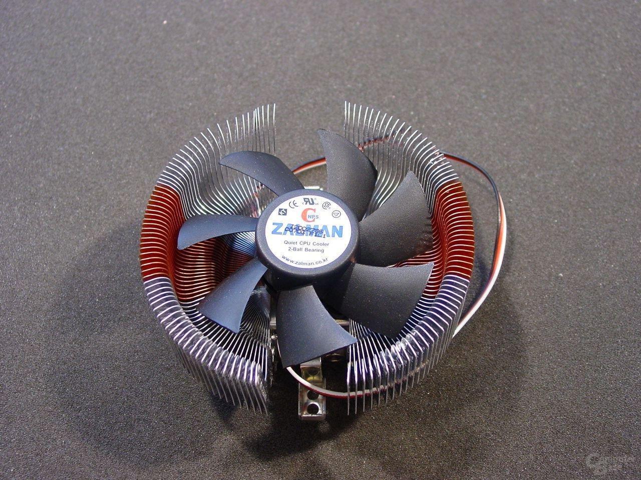 Zalman CNPS 7000 AL-Cu 07