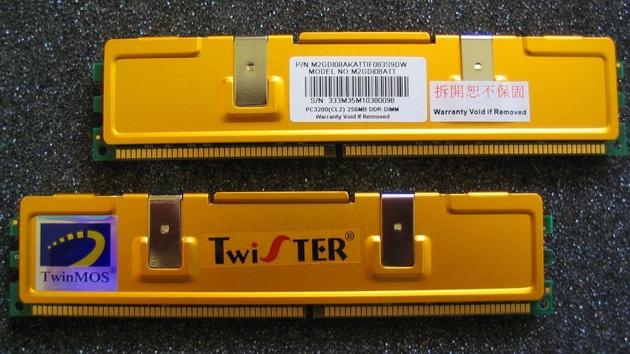 TwinMOS-Speicher im Dreierpack im Test: Der beliebtesten Arbeitsspeicher!?