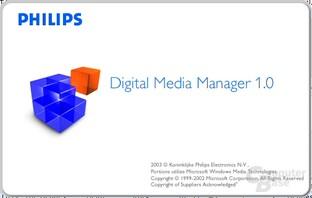 Über Digital Media Manager