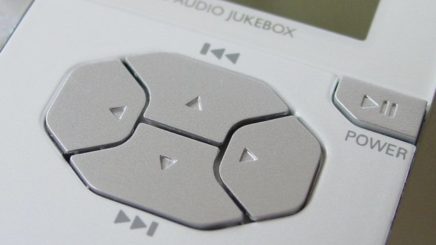 Philips Micro Audio Jukebox HDD 060 im Test: MP3-Player mit 1,5 GB für unterwegs