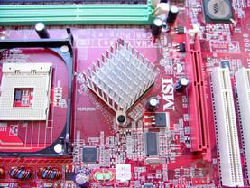 MSI PT880 Neo-LSR - Kühler