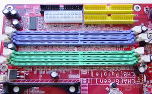 MSI PT880 Neo-LSR - RAM und Strom