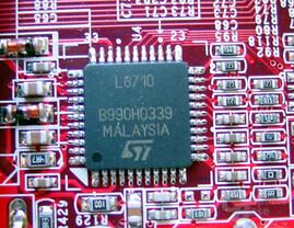 MSI PT880 Neo-LSR - ST