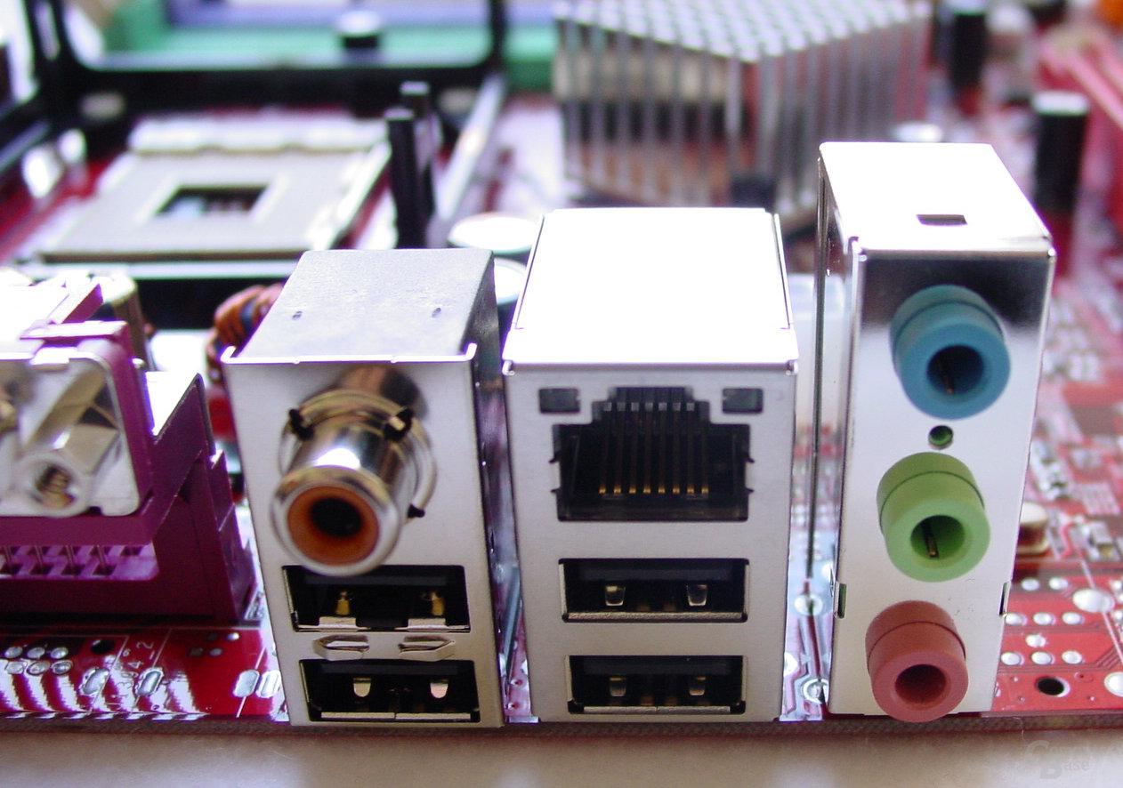 MSI PT880 Neo-LSR - USB- und Sound-Anschlüsse