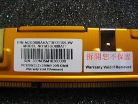 TwinMOS Twister PC3200 (CL2) 256 MB - 2