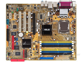 Asus P5GDC Deluxe - Combo-Lösung mit DDR und DDR2