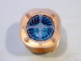 Gigabyte PCU 31 SD Lüfter