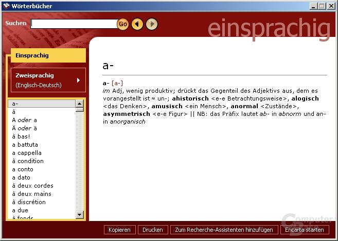 Encarta 2005 (Professional): Wörterbuch