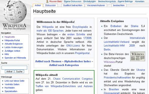 Wikipedia: Hauptseite