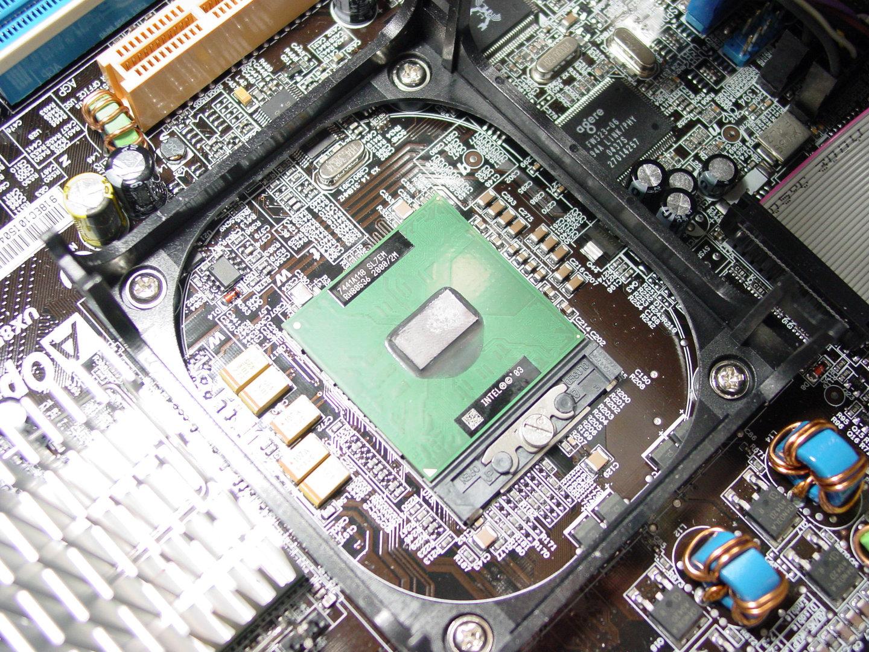 Sockel und CPU