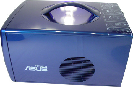 Asus S-presso S1-P111 Deluxe - Seitenansicht