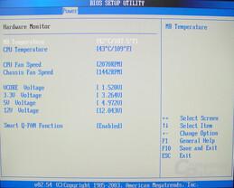Asus S-presso S1-P111 Deluxe - Bios - Hardware Monitor