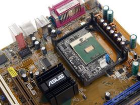 Pentium M-Adapter auf dem Asus P4C800-E Deluxe