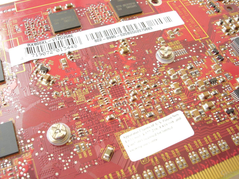 MSI RX800 XL TD256E - Kühlerarretierung