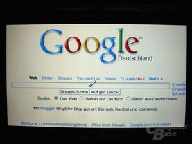 PSP Browser Google