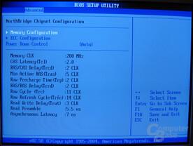ATi CrossFire BIOS