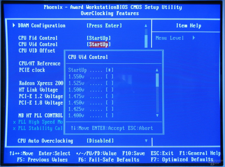 Sapphire BIOS