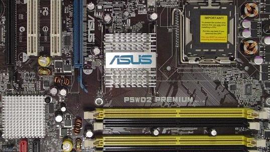 CrossFire von Intel im Test: ATis Multi-GPU-Technik auf i955X und i975X