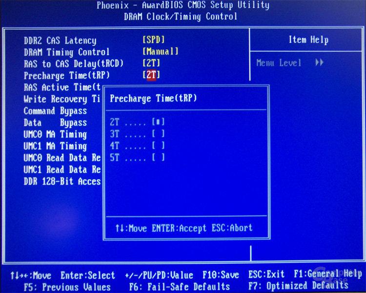 BIOS7 PF88