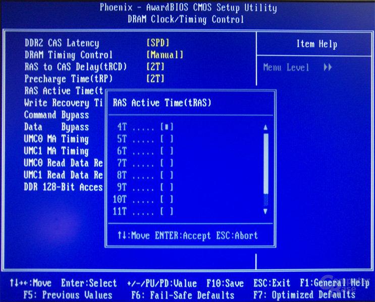 BIOS9 PF88