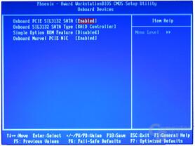 PC-A9RD480 BIOS