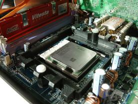 AMD-Testprozessor