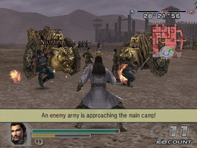 Dynasty Warriors 5 Empires für PS2