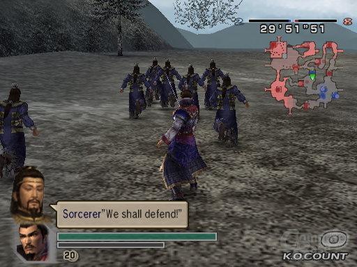 Dynasty Warriors 5 Empires für PS2