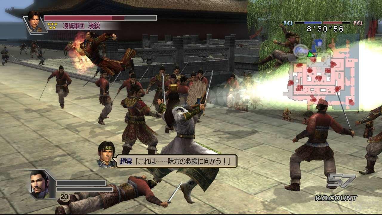 Dynasty Warriors 5 Empires für Xbox 360