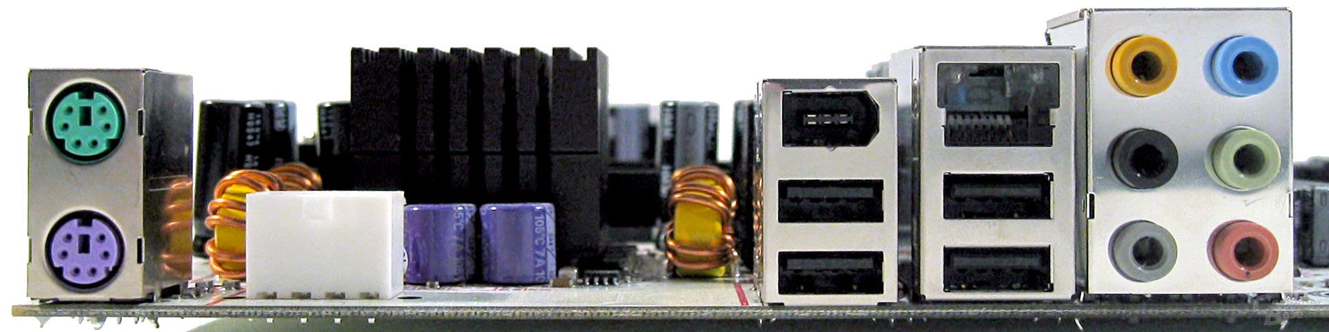 PC-A9RD580 ATX-Blende